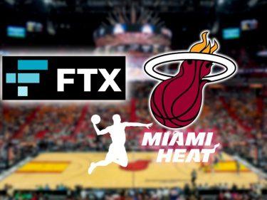 L'équipe de basketball Miami Heat signe un partenariat avec FTX Exchange