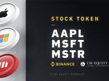 Les actions tokénisées de Microstrategy (MSTR), Apple (AAPL) et Microsoft (MSFT) arrivent sur Binance