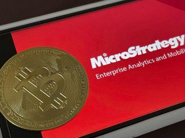 Les membres du conseil d'administration de MicroStrategy sont désormais rémunérés en Bitcoin BTC