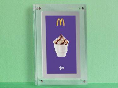 McDonald's se lance aussi dans les NFT