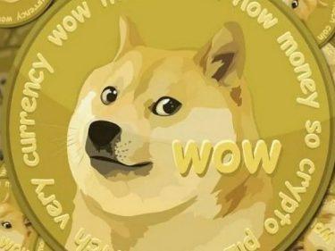 C'est quoi Dogecoin (DOGE)