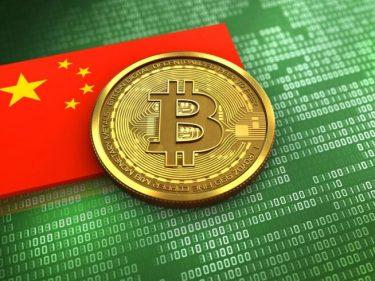 Le cours Bitcoin baisse de nouveau sur fond d'annonce de répression du minage de BTC en Chine