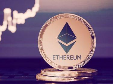Le cours Ethereum ETH est déjà au-dessus des 4000 dollars