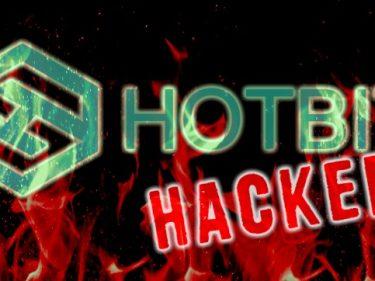 L'échange crypto Hotbit à l'arrêt suite à un piratage informatique