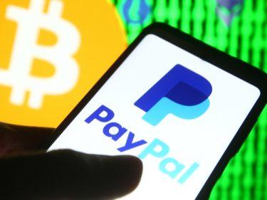 Les utilisateurs de PayPal pourront retirer du Bitcoin et des crypto-monnaies sur des portefeuilles externes