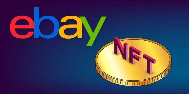 eBay ouvre sa plateforme à la vente et aux enchères de NFT