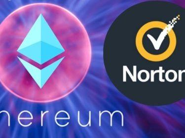 Avec Norton Crypto, les utilisateurs de l'antivirus Norton 360 vont pouvoir faire du minage de cryptomonnaie Ethereum