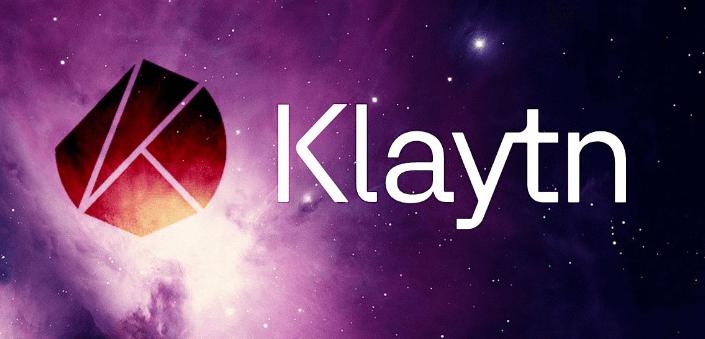 Binance liste la cryptomonnaie Klaytn (KLAY)
