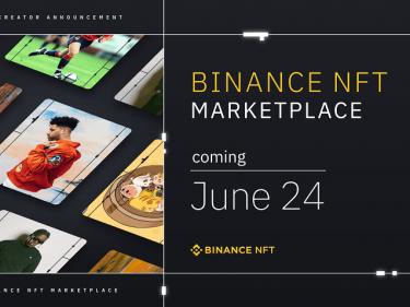 Binance présente les 100 premiers artistes qui participeront au lancement de sa plateforme de NFT