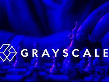Grayscale liste 13 nouvelles cryptomonnaies dont Solana (SOL), Curve (CRV), Polygon (MATIC), Ren (REN) dans lesquelles le fonds pourrait investir