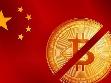 La Chine ordonne aux mineurs de BTC de plusieurs provinces de cesser leurs activités de minage Bitcoin