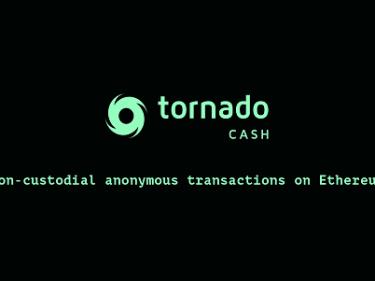 L'altcoin Tornado Cash (TORN) ajouté sur Binance