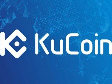 L'échange crypto Kucoin pousuivi en justice par les autorités de régulation du Canada