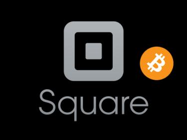 Square envisage de créer un portefeuille matériel bitcoin