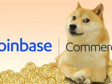 Adoption du Dogecoin comme moyen de paiement: Coinbase Commerce intègre la cryptomonnaie DOGE
