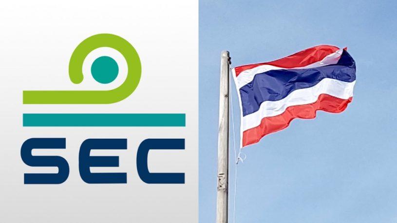 La SEC thaïlandaise dépose une plainte contre Binance