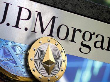 La banque JP Morgan accorde à ses clients fortunés l'accès à des fonds en cryptomonnaie
