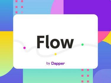 La cryptomonnaie FLOW listée sur Binance