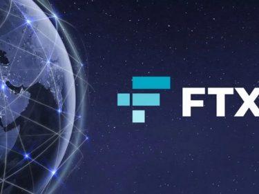 L'échange crypto FTX lève 900 millions de dollars auprès d'investisseurs tels que Coinbase Ventures ou la famille du milliardaire Paul Tudor Jones