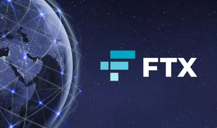Crypto Exchange FTX Raises $ 900 Million From Investors Like Coinbase Ventures Or The Family Of Billionaire Paul Tudor Jones