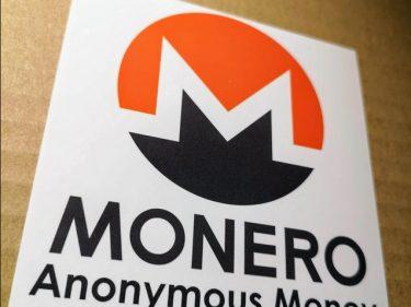Monero signale un bug qui peut avoir un impact important sur la confidentialité des transactions