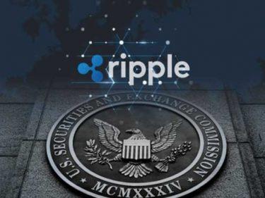 Ripple (XRP) marque des points dans son procès en obtenant l'approbation du tribunal pour interroger un ancien haut responsable de la SEC