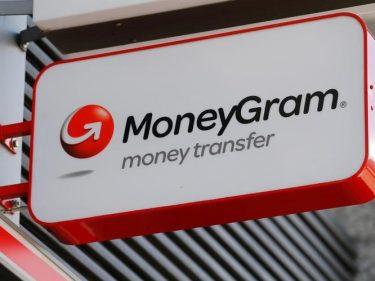 Stellar (XLM), le concurrent de Ripple (XRP), travaillerait à l'acquisition de MoneyGram