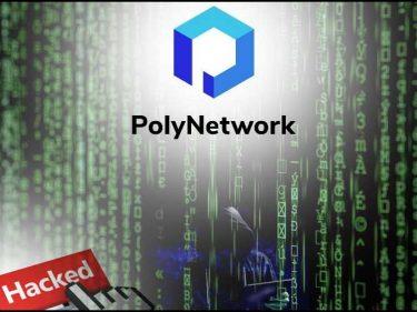 Des hackers volent 611 millions de dollars en cryptmonnaies au protocole de finance décentralisée DeFi PolyNetwork