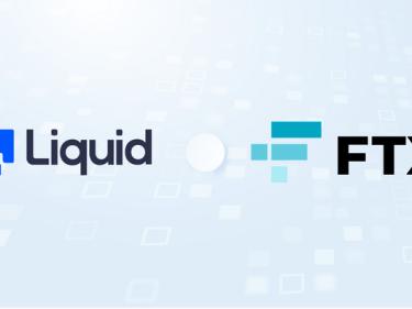 FTX Exchange prête 120 millions de dollars à l'échange crypto Liquid qui vient de se faire pirater