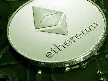 La blockchain Ethereum a activé la fork London