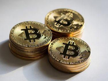 Le maire d'une ville veut offrir 1000 dollars en Bitcoin à chaque résident