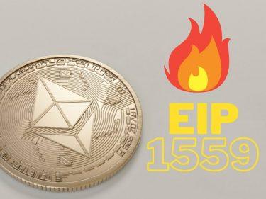 Ethereum a brûlé plus de 200 000 jetons ETH depuis l'activation de l'EIP-1559