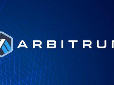 Forte augmentation du volume d'activité du réseau Arbitrum alimentée par des rumeurs du lancement prochain d'un jeton et d'un airdrop