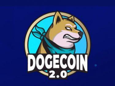La Fondation Dogecoin demande à Dogecoin 2.0 de changer de nom