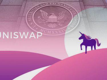 La SEC enquête sur l'échange crypto décentralisé UniSwap (UNI)