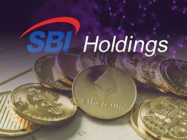 Le géant japonais des services financiers SBI va lancer un fonds crypto qui investira dans du Bitcoin, Ethereum, XRP, Bitcoin Cash et Litecoin