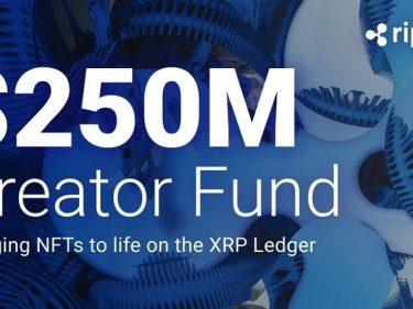 Ripple annonce le lancement d'un fonds de 250 millions de dollars pour promouvoir la création de NFT sur XRP Ledger