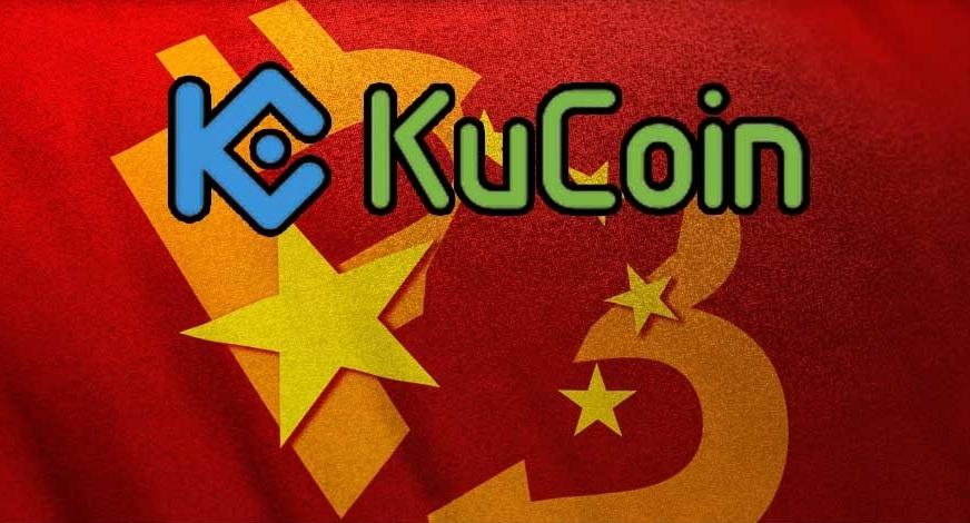 Bannissement du Bitcoin et des cryptos en Chine, Kucoin va également fermer tous les comptes des résidents chinois