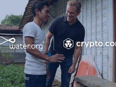 Crypto.com s'associe à Matt Damon et son organisation humanitaire Water.org afin de collecter des fonds