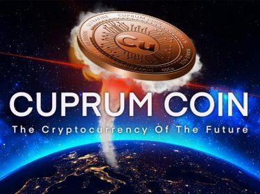 """Cuprum Coin : """"L'une des crypto-monnaies les plus précieuses au monde a été lancée avec succès"""""""