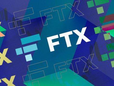 L'échange crypto FTX annonce une nouvelle levée de fonds de 420 millions de dollars