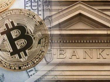 U.S. Bank, la cinquième plus grande banque américaine, va proposer des services de garde pour du Bitcoin BTC et d'autres crypto-monnaies